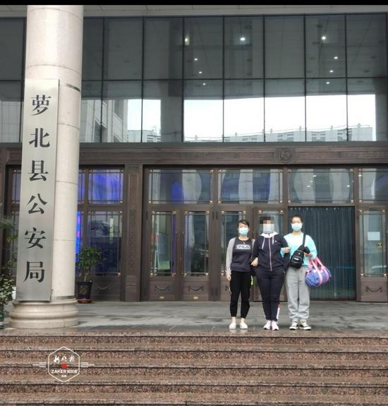 跨境网络赌博在逃女嫌疑人在黑龙江被抓 涉案2900余万元