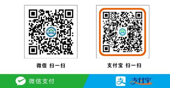 哈医大二院微信预约平台二维码(左)、支付宝预约平台二维码(右)