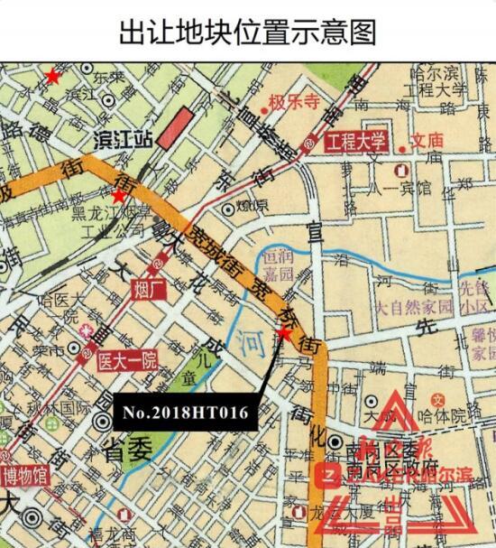 宽桥街—鼎新三道街围合绿地