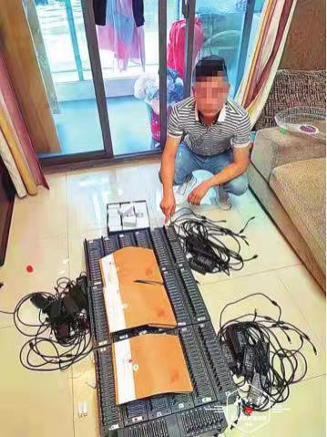 黑龙江警方破获全链条侵犯公民个人信息案