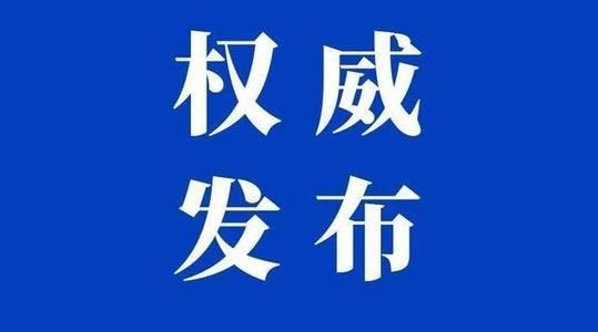 黑龙江省加强旅游市场管理 推行导游亮码服务