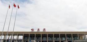 哈机场暑运旅客365.8万人次