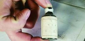 """双城区发现印有""""关东军""""字样小瓶"""