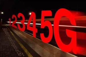 "5G商业化开始最后""冲刺"" 将实现完全移动互联"