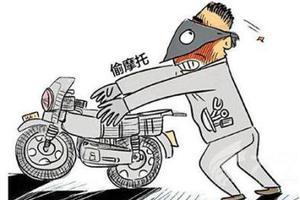 """6人团伙专偷公路赛摩托车 挂到""""转转""""平台打1折卖"""