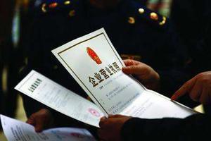 在哈尔滨办企业三个环节8个工作日内都办完 年内实现