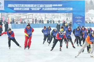 全国大众速度滑冰马拉松系列赛快三平台分站赛6日开赛