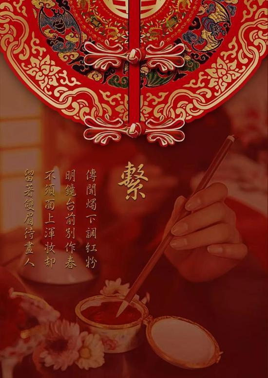 01 中式出阁礼