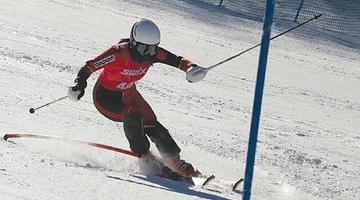 黑龙江省运会高山滑雪比赛收官
