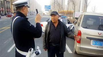 一辆车塞了两车人47年驾龄老司机被罚