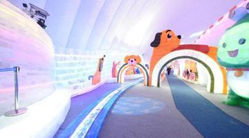哈尔滨冰雪大世界室内乐园开园