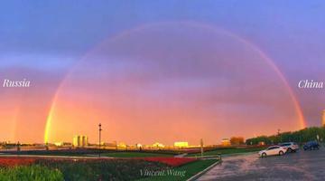 黑龙江出现一条跨国彩虹 前所未见