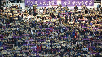 黑龙江FC主场1:1战平浙江毅腾
