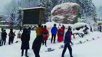 雪乡凤凰山等景区雪景醉人被圈粉