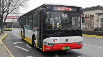 哈尔滨公交57路换新车