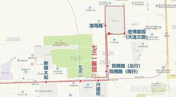哈尔滨公交220路支线终点延伸