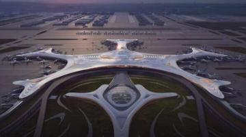 哈机场新航站楼也许长这样