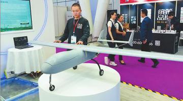 中俄博览会无人机展品