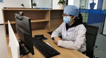 1.2万名医生线上免费问诊