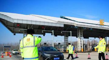 黑龙江187个高速收费站设检查站