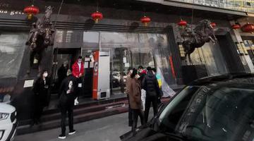 哈尔滨一健身馆三个店都人去楼空
