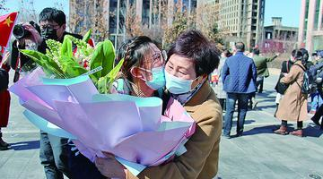 黑龙江142人医护人员解除隔离