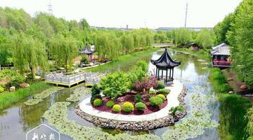 中国亭园开园 美景配齐