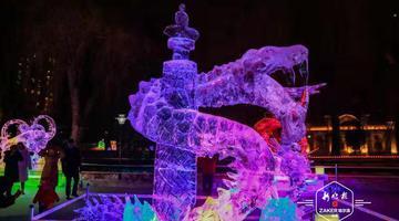 精彩闪亮 200多座冰雕作品亮相兆麟公园