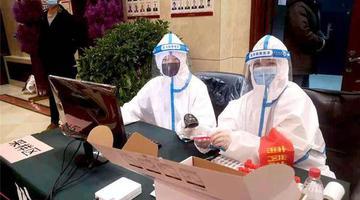哈市多所中小学教师投身抗疫前线