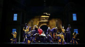 黑龙江原创音乐剧《非常·爱》上线