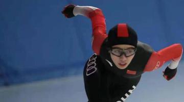 新赛季全国速滑锦标赛20日启幕