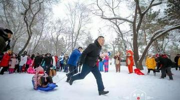 哈尔滨首届太阳岛儿童冰雪季