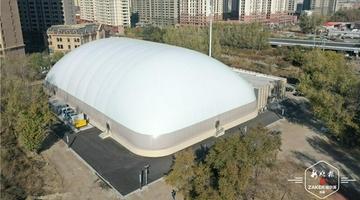 哈尔滨道里区新增气膜式冰上运动中心