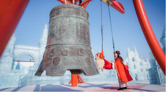 第二十届哈尔滨冰雪大世界祈福活动现场