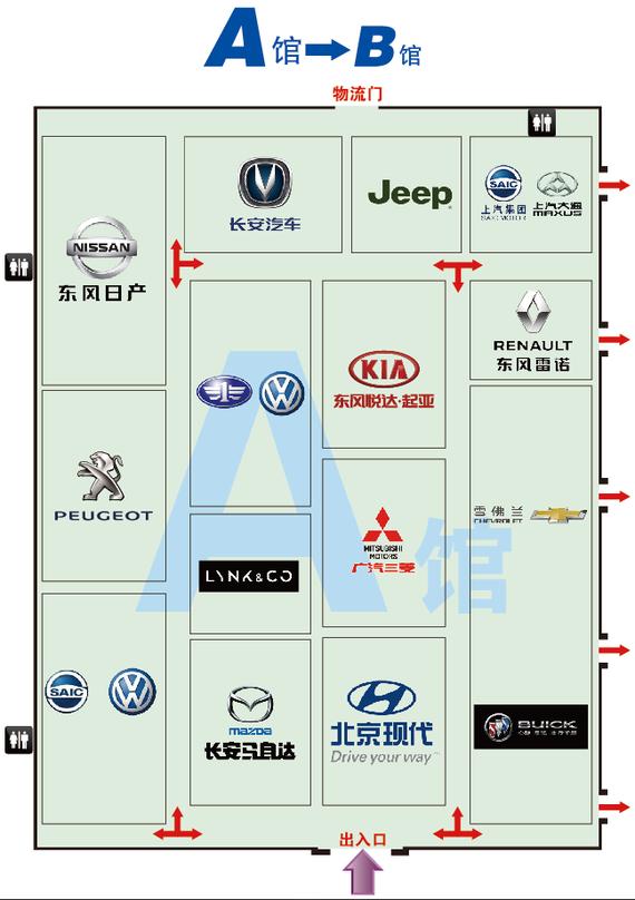 哈尔滨国际车展展位图-A