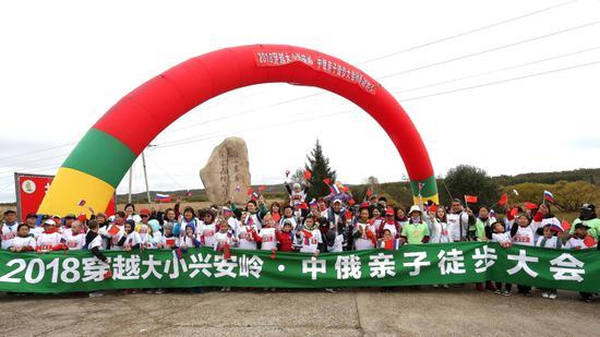 2018穿越大小兴安岭·中俄亲子徒步大会