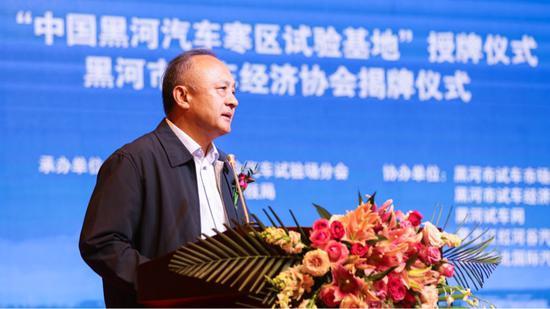 中国汽车工业协会首席专家于光致辞
