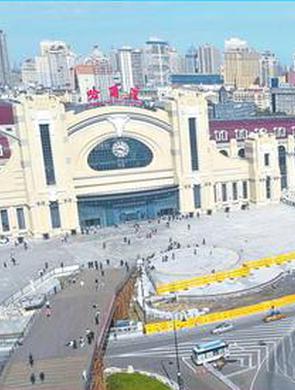 哈站南广场改造近尾声