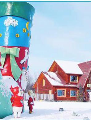 漠河北极圣诞村雪雕园开园