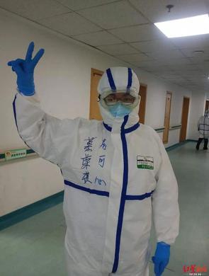 黑龙江护士瞒爸妈援武汉