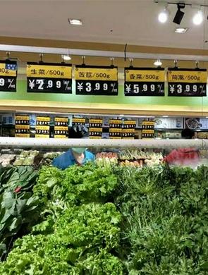 中秋节前哈市主要副食品市场供应充足
