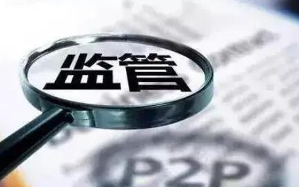 黑龙江市场主体信用将分级分类监管 公开征求意见
