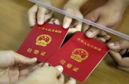 10月28日起 哈尔滨市婚姻登记全城通办