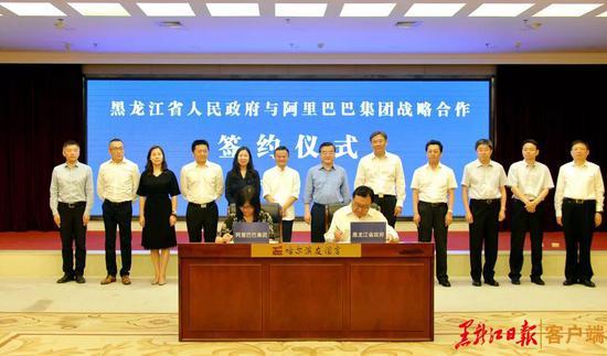 会见后,双方共同见证了有关合作协议签约仪式。