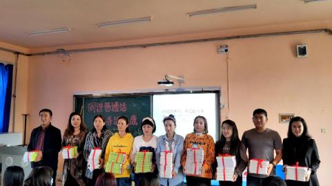 哈尔滨师范大学赴大庆市杜蒙县一心乡开展普通话推广扶贫工作