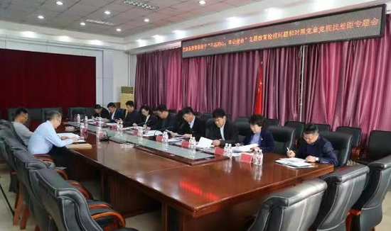 巴彦县高质量推进专项整治工作向纵深发展