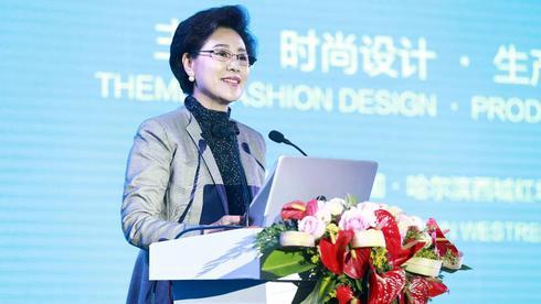 2019中国新经济领航人物王丽梅:被认知是最大成就感
