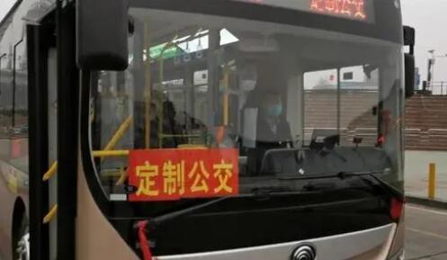 """乘定制公交去市区 哈南20余个社区居民出行时间""""减半"""""""