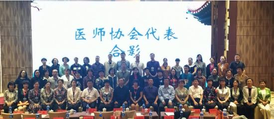 黑龙江省医师协会老年病学专业委员会委员合影