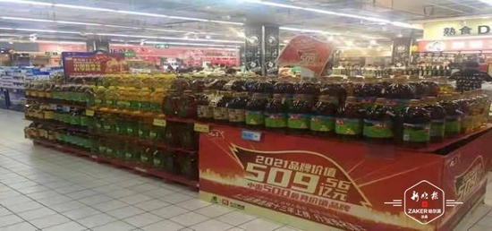 双节期间哈市粮油市场供应品种丰富 满足市民需求
